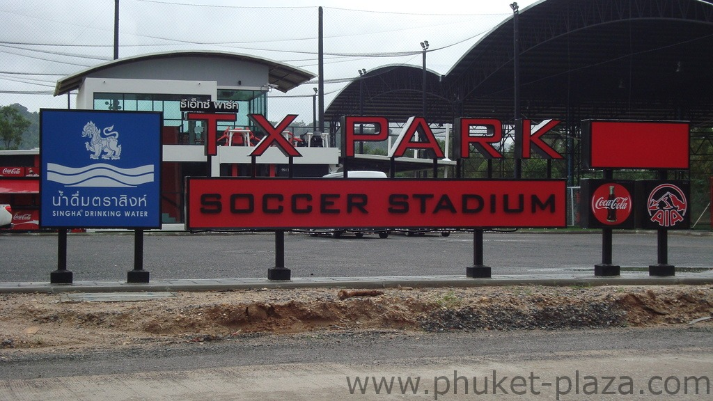 phuket photos activities tx park soccer stadium