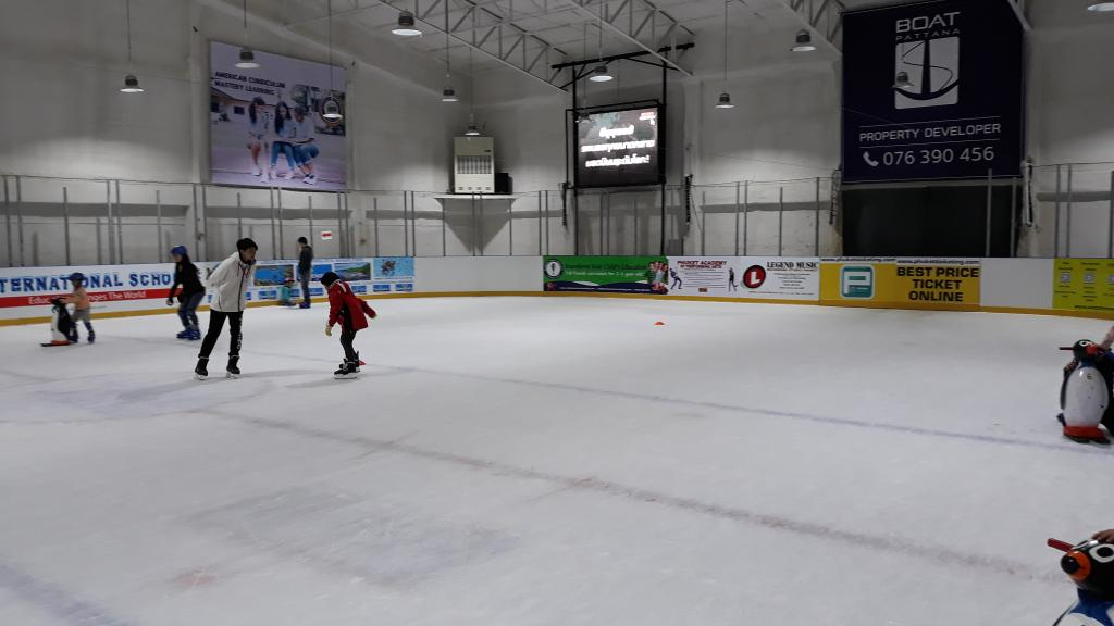 activities ice arena